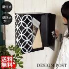 デザイン小物 ブラック 幅27.5×奥行11.5×高さ35cm 壁掛けポスト 縁-えん