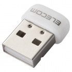 無線LANアダプタ/433Mbps/11ac/ホワイト 法人専用モデル