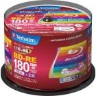 BD-RE 録画用 130分 1-2倍速 スピンドルケース50枚 ワイド印刷対応