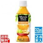 ミニッツメイドオレンジブレンド 350mlPET (24本入)