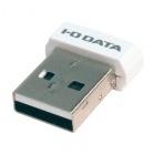 Wi-Fi規格「11ac」対応5GHz専用無線LAN子機 ホワイト
