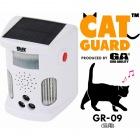 超音波式猫忌避器 キャットガード (猫用)