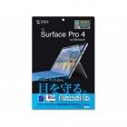 MicrosoftSurfacePro4用ブルーライトカット液晶保護指紋反射防止フィルム