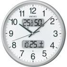 温湿度計カレンダー表示つき電波アナログ掛時計(銀) KX383S