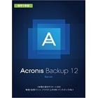 Acronis Backup 12 Server License incl. AAS BOX