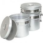 アルマイト段付二重食缶 250R (16l) 業務用