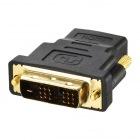 HDMIメス:DVIオス変換アダプター