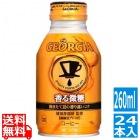 ジョージア 香る微糖 ボトル缶 260ml (24本入)