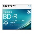 ビデオ用BD-R 追記型 片面1層25GB 4倍速  ホワイトプリンタブル 20枚パック