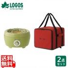 ロゴス ( LOGOS ) ロゴス × アラジン コラボ ( カセットコンロ ヒバリン + ヒバリンケース ) 2点セット