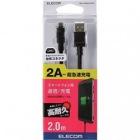 microUSBケーブル/2A出力/高耐久/2m/ブラック