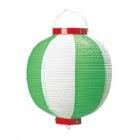 丸 ビニール提灯 9号 緑/白