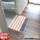 オカトー ふわモコバスマット 45×60 2枚組 | 洗い替え 洗濯OK 丸洗い可能 滑り止め付き バスマット お風呂マット