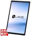 LAVIE Tab E - TE510/KAS シルバー