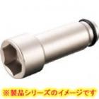 TONE インパクト用超ロングソケット 46mm