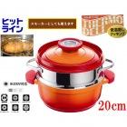 スモーク も出来る スチームポット 20cm レシピ付き オレンジ | 燻製 アウトドア グッズ 鍋 燻製器 スモーカー 正規品 スモークチップ