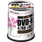 データ用DVD-R 4.7GB 100枚入り16倍速対応印刷可能レーベル