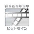 SX シリアルディスペンサー 壁掛け シングル U08-0410