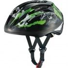 STARRY スターリー (ティラノブラック) キッズ用自転車ヘルメット