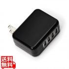 USB電源アダプタ4ポート 4.8A ブラック PG-UAC48A02BK