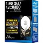3.5インチHDD 低消費電力 3TB 【対応機種・OSにご注意下さい】