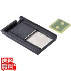 【オプション品】マルチ千切りDX-80用 千切盤 3×4mm 業務用