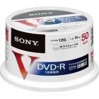 ビデオ用DVD-R 追記型 CPRM対応 120分 16倍速 プリンタブル 白 50枚スピンドル