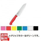 龍治カラーグリップ三徳170RYC-11Gグリーン