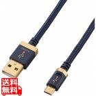 AVケーブル/音楽伝送/A-microBケーブル/USB2.0/1.2m