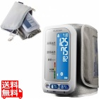 エクリア 上腕式血圧計 ホワイト