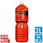 煌 烏龍茶 ペコらくボトル2LPET (6本入)
