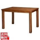 ダイニングテーブル RKT-2942-120