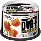 三菱化学 VHR12JPP50 録画用DVD-R 4.7GB 1-16倍速 スピンドルケース入50枚パック