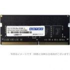 DOS/V用 DDR4-2133 SO-DIMM 4GB