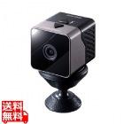 超小型セキュリティカメラ