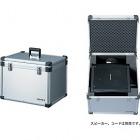機器収納アルミケース(EWS-120用)