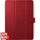 iPad Pro 11インチ用3アングルレザーケース レッド