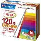 (Verbatim)録画用DVD-RW 1-2倍速CPRM対応 インクジェットプリント対応ワイド(白) 10枚5mmスリムケース入り