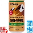 ジョージアエメラルドマウンテンブレンド至福の微糖 缶 185g (30本入)