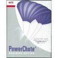 電源管理ソフト ダウンロード版 PowerChute Business Edition Deluxe for Windows