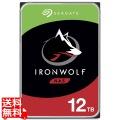 Guardian IronWolfシリーズ 3.5インチ内蔵HDD 12TB SATA6.0Gb/s 7200rpm 256MB
