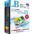 LB パーティション ワークス 15
