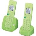 デジタルコードレス電話機 子機2台 リーフグリーン