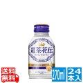 紅茶花伝ロイヤルミルクティーボトル缶270ml (24本入)