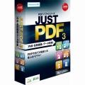 JUST PDF 3 (作成・高度編集・データ変換) 通常版