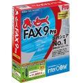 まいとーく FAX 9 Pro 簡易USBモデムパック 特別版