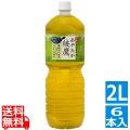 綾鷹 PET 2L (6本入)