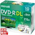 マクセル DRD215WPE.10S 録画用DVD-R DL 215分 2-8倍速 5mmスリムケース入10枚パック