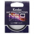 レンズフィルター MCプロテクター NEO 105mm レンズ保護用