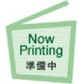 トナーカートリッジ LB321A(約6000ページ(JIS X 6931(ISO/IEC19752)に基づく公表値)印刷可能)